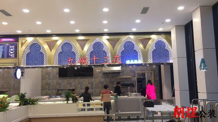 成都华为员工食堂装修设计案例